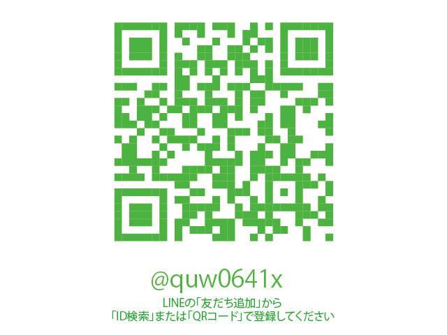 line@-hopi-coffee-bean-stand-cafe-fukuoka-640x480