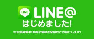 img_line-hopi-coffee-beans-stand-cafe-fukuoka-640x160
