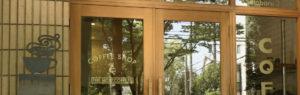 1900x600-door-hopicoffee-coffeestand-organic-decaf-fukuoka-ohashi-cafe